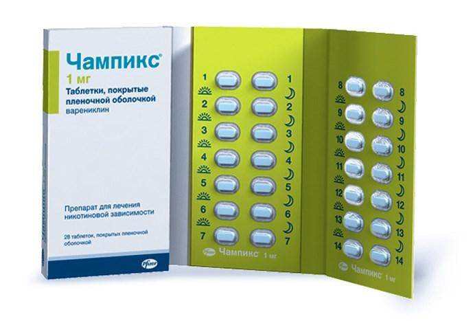 «Чампикс» — таблетки против курения с побочными эффектами