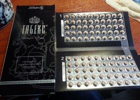 «Табекс» — таблетки от курения: состав, применение, вред, побочные эффекты | Можно ли бросить курить, принимая «Табекс» | Как пить Tabex