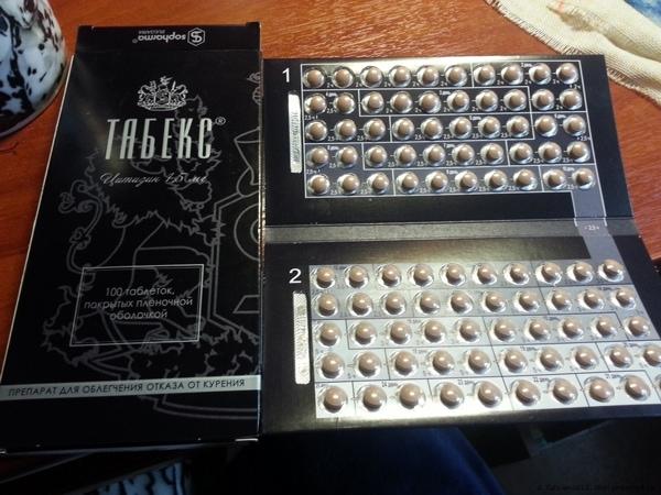 Табекс» — таблетки от курения: эффективное средство или обман ...