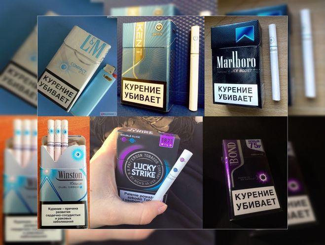 Сигареты с кнопкой ментол название